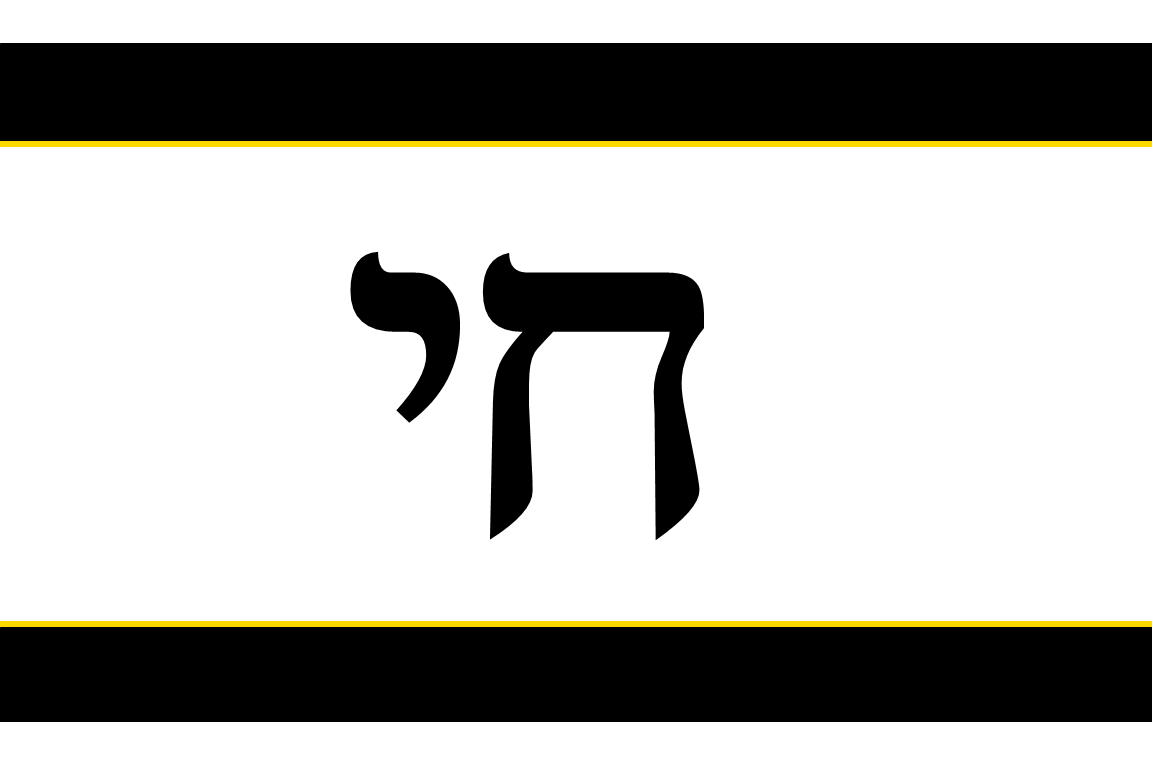 A somewhat popular flag for ashkenaziyiddish jews vexillology this is biocorpaavc Images
